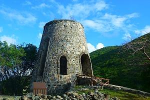 sugarmill ruins